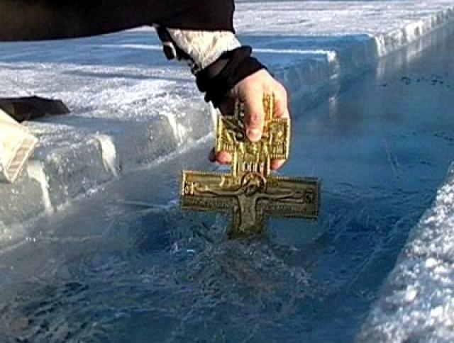 Картинка прорубь в крещение