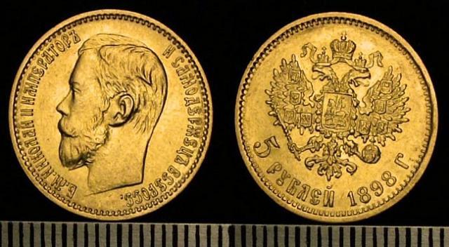 Рублей 1818г (Монеты Царской России - Александр I) - YouTube