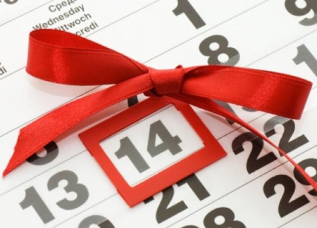 Идеи на 14 февраля праздник