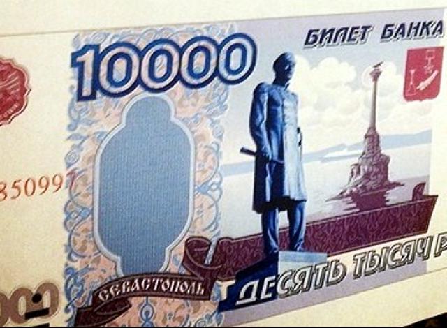 10000 российских рублей 1 kreuzer 1851