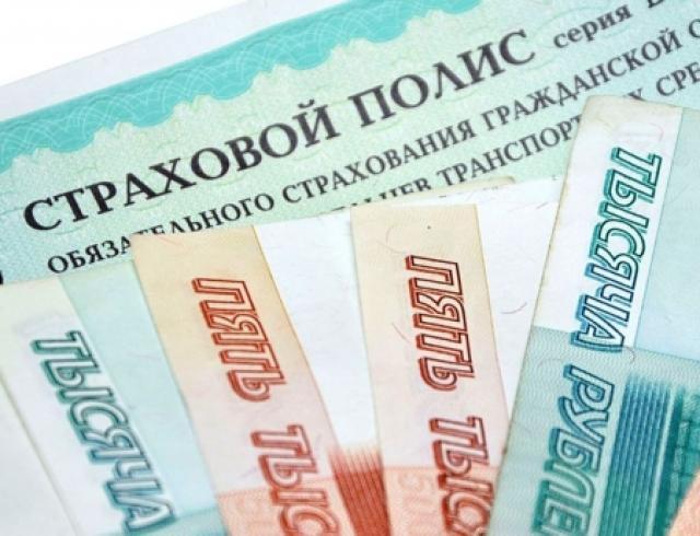 ОСАГО может перейти на свободный тариф, ЦБ подготовит план перехода