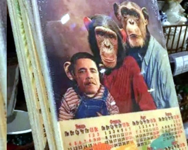 календарь год обезьяны с обамой 2016