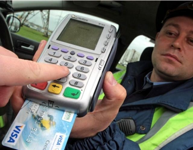 С 2016 года снижаются штрафы для нарушителей ПДД при своевременной оплате