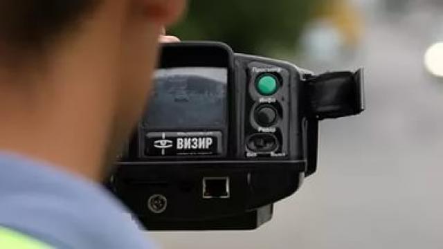 МВД подтвердило запрет наприменение ручных радаров автоинспекторами