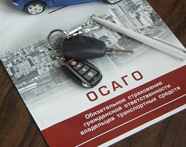 Министр финансов отказался отидеи двух-трёхгодичных полисов ОСАГО нановые автомобили