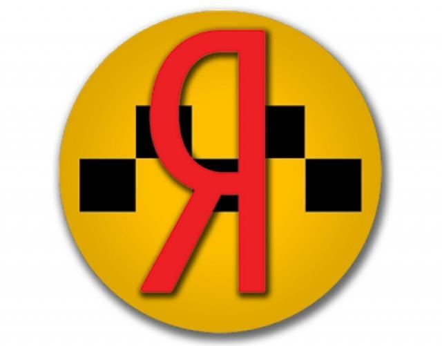 «Яндекс. Такси» добралось доЧелнов: ксервису подключили семь таксопарков