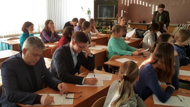 Географический диктант вКЧР написали на 5-ти  площадках