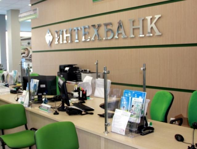 ПРАВКА: Татфондбанк с14 по17декабря приостанавливает расчетно-кассовое обслуживание клиентов
