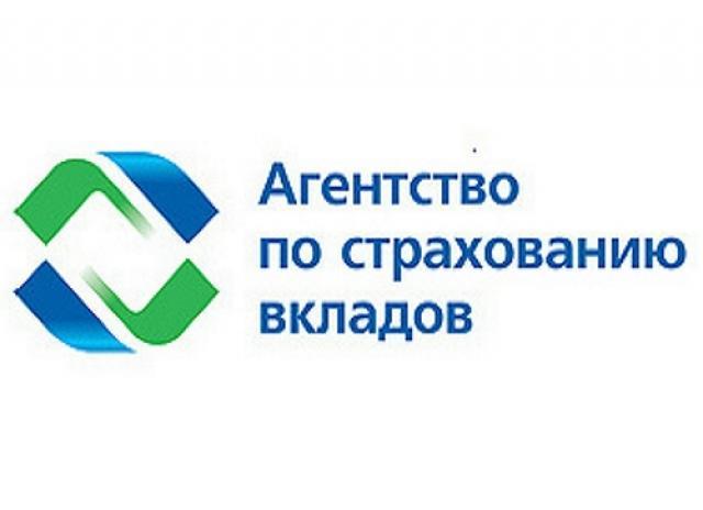 АСВ начнет выплаты вкладчикам Татфондбанка с26декабря