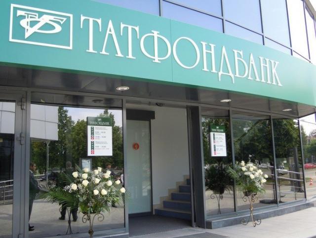 Омбудсмен Татарстана поведал омерах поддержки предпринимателей— клиентов Татфондбанка
