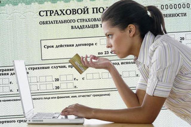 С1января электронный полис ОСАГО можно приобрести улюбого страховщика