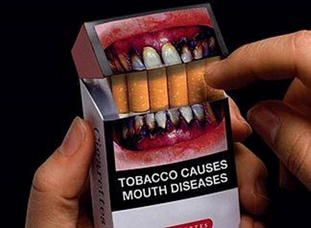 Cмарта поменяется дизайн пачек сигарет