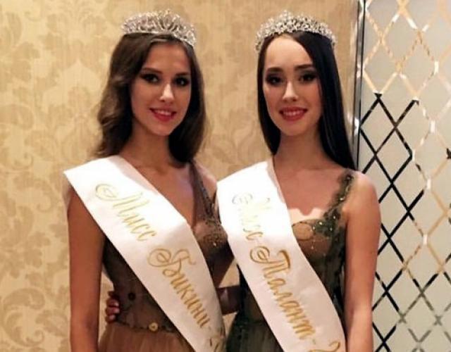 ВКазани определили победительниц конкурса «Мисс Татарстан-2017»