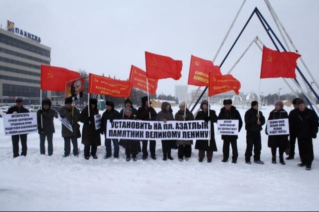 ВБрянске прошла акция памяти годовщины смерти Ленина