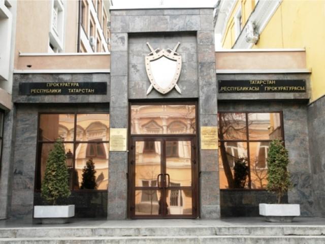 ПрокуратуреРТ впервый раз удалось отсудить деньги впользу вкладчика Татфондбанка