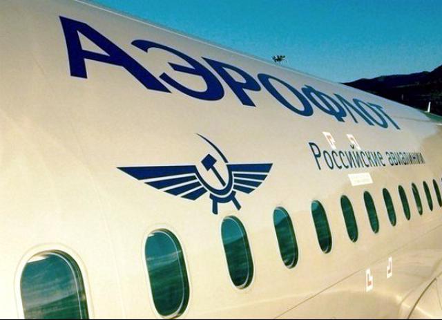 Началась продажа авиабилетов Благовещенск— Москва по6 400 руб.