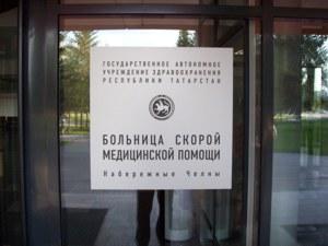 8 поликлиника взрослая г. москва