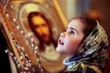 Церковь смотрит на молодежь