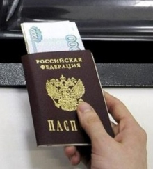 Собрался в дорогу - предъяви паспорт