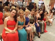 Ждем заявок на конкурс 'Мисс выпускной-2013'