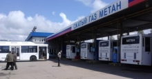 Метановые автомобили