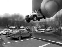Автостоянки во дворе