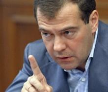 Пишем президенту Медведеву...