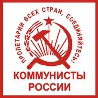 Татьяна Гурьева обвиняет КПРФ