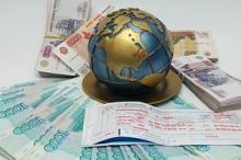 Деньги вместо Египта