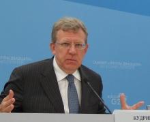 Алексей Кудрин - с рублем ничего не случится