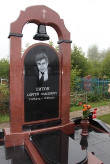 На КБК открыли памятник Титову