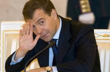 «Газпром» хочет брать деньги за газ с россиян авансом