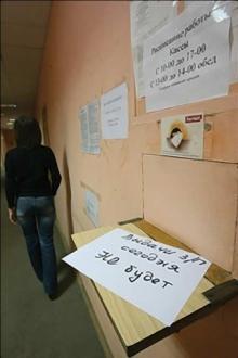 Работникам челнинского ЗАО «РиСД» задерживают зарплату