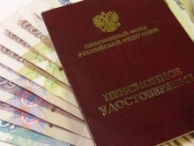 В Госдуме сегодня утвердили новую пенсионную формулу