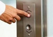 Отменена плата за пользование лифтом