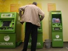 Судебные приставы в Челнах блокируют счета горожан
