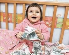 Материнский капитал выплачивать будут