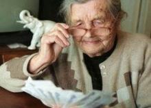 8% прибавки к пенсии