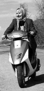 Вокруг скутеров