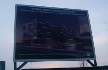 В Набережных Челнах строят лечебно-профилактический центр