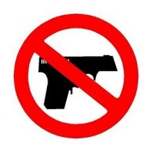 Оружия в городе стало меньше