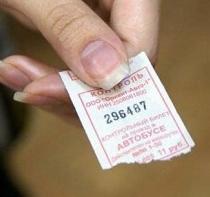 Цена поездки на автобусе в Набережных Челнах - 17 рублей