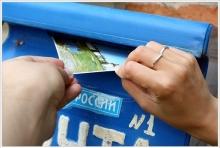 С 1 апреля «Почта России» увеличивает свои тарифы