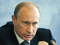 Готовьте вопросы Владимиру Путину
