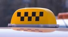 Такси дорожает