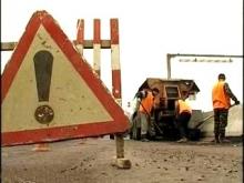 Что мешает ремонту дорог