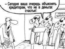 Специалисты Челнов скептически относятся к инициативе правительства