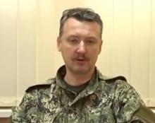 Ополчению Донецкой народной республики не хватает бойцов