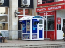 Игровые автоматы запрещено маскировать под киоски лотереи