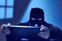 Нас атакуют хакеры